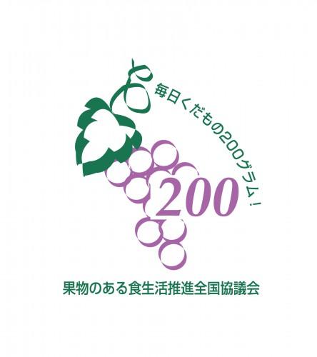 logo_budou